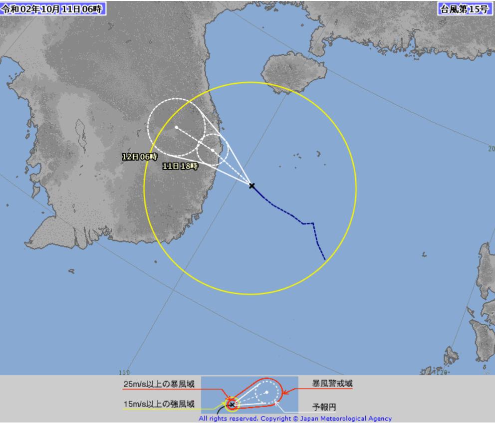 台風15号発生 気象庁 最新台風情報 台風15号の日本への影響は ...