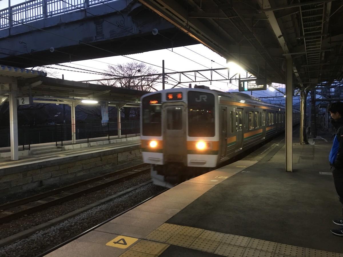 東海道本線で人身事故 運転見合わせ 東京熱海間 振替輸送