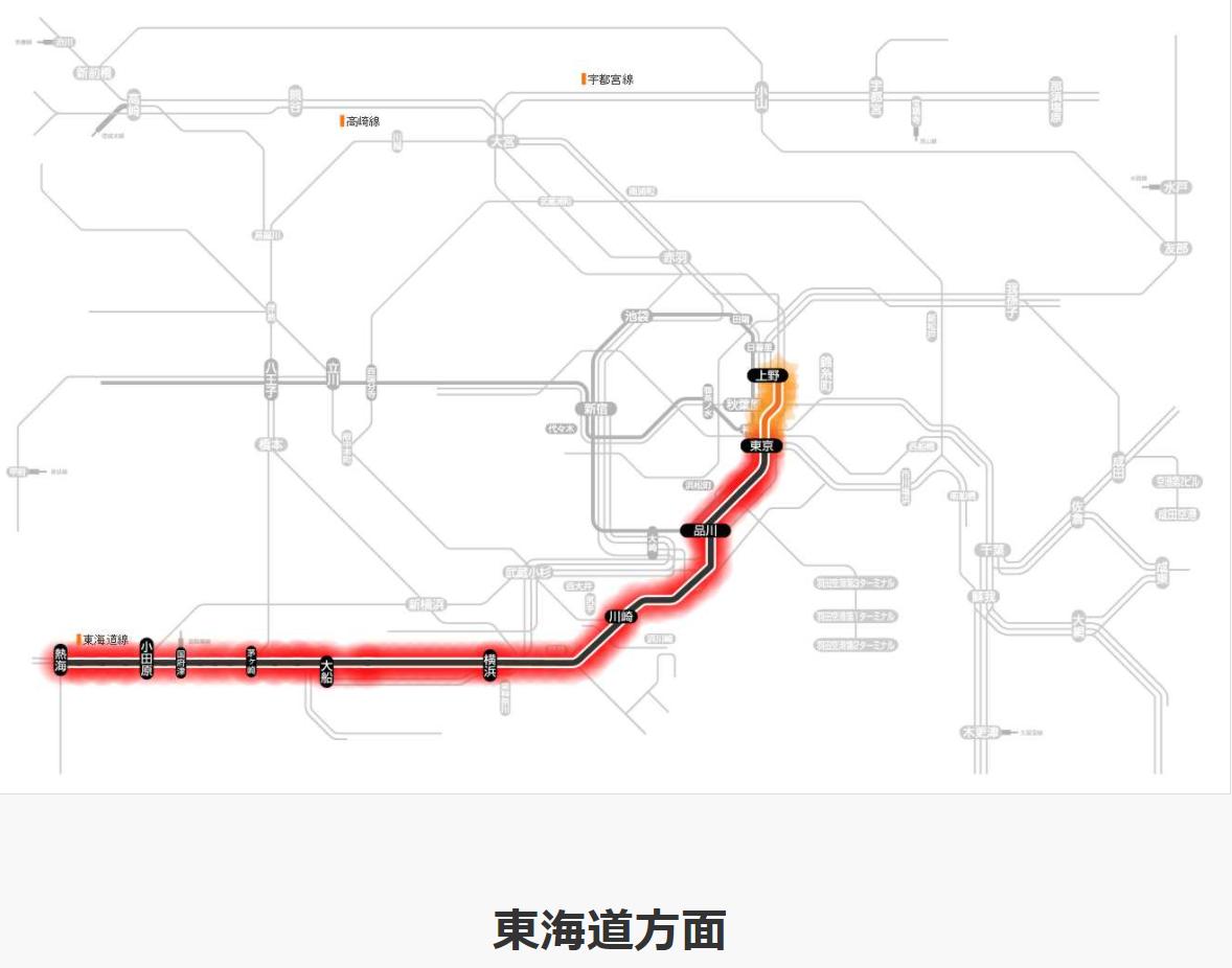 JR東海道線 運休状況