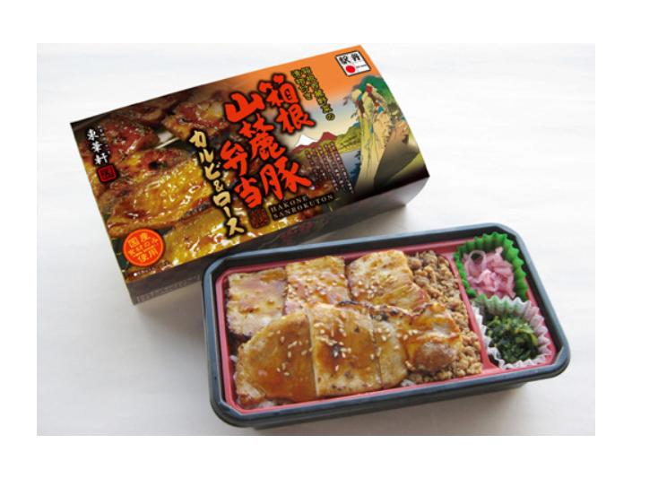 箱根山麓豚弁当カルビ&ロース