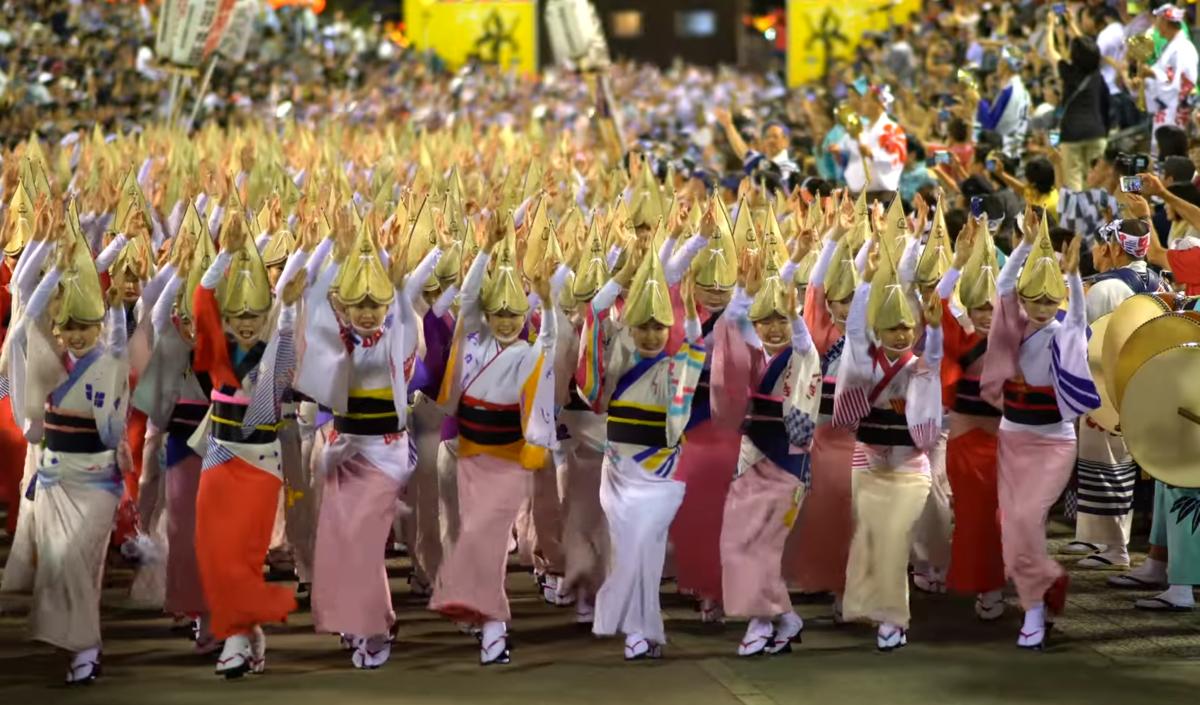 徳島市阿波踊り規模縮小で開催 2020年11月21日22日