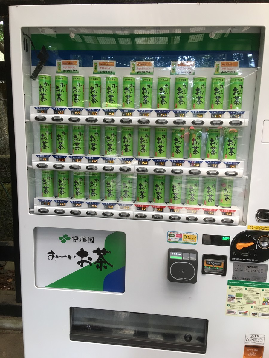 日光東照宮の自動販売機