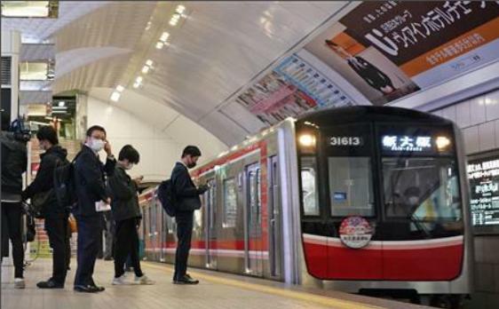 大阪メトロ 御堂筋線 車両故障で運休 運行再開のお知らせ