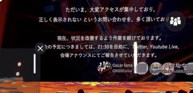 ライブ中止のお知らせ
