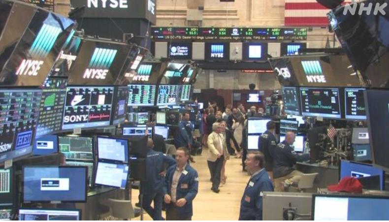 ニューヨーク株暴落前週末比650ドル安!新型コロナウイルス拡大の影響か?
