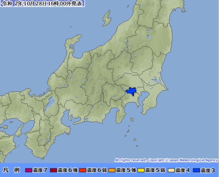 速報 地震速報 情報 震度3 東京都多摩東部 気象庁発表