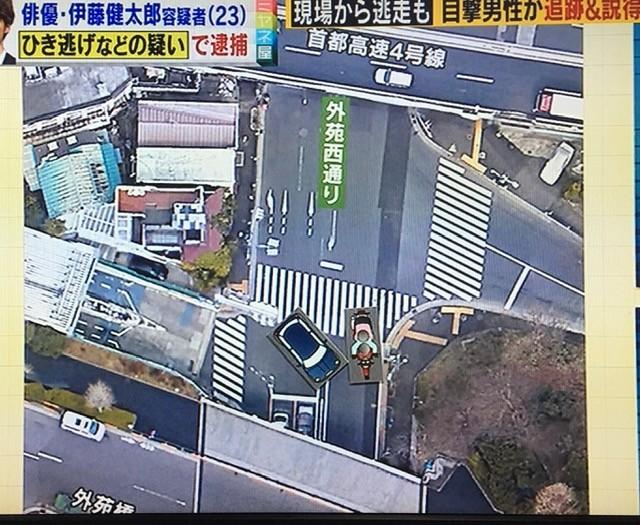 伊藤健太郎事故現場の画像