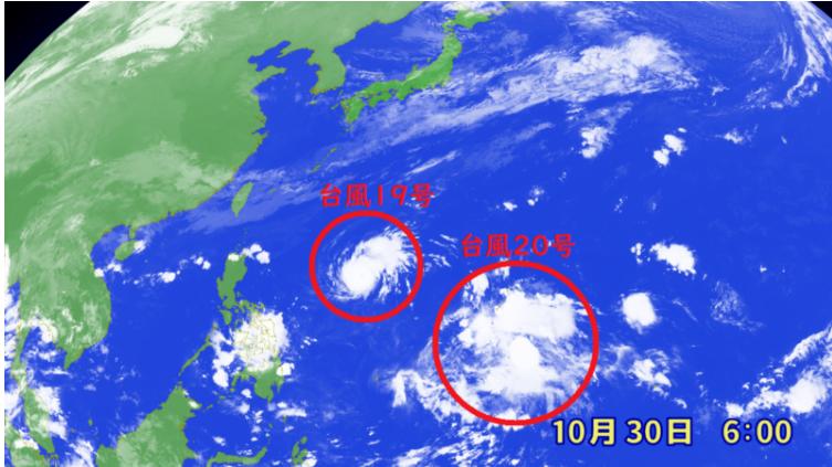 台風情報 台風19号と20号発生!日本への影響はいつ?予想進路と暴風域