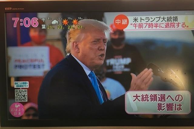アメリカ大統領選挙 結果はいつわかるのか?開票開始時間と時刻