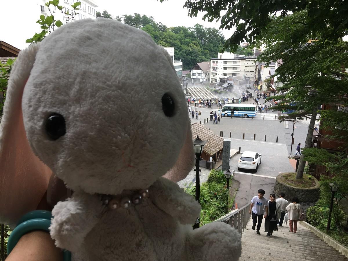 草津温泉にいってきました