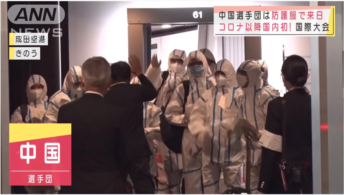 東京オリンピック断念!バッハ会長が15日来訪!中国選手団が防護服で来日!