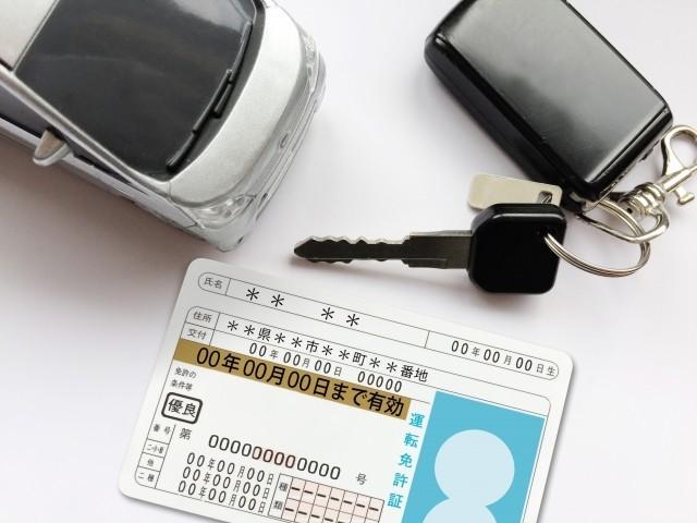 運転免許所二重取得で逮捕!免許証不正取得で2枚の免許証を発行所持