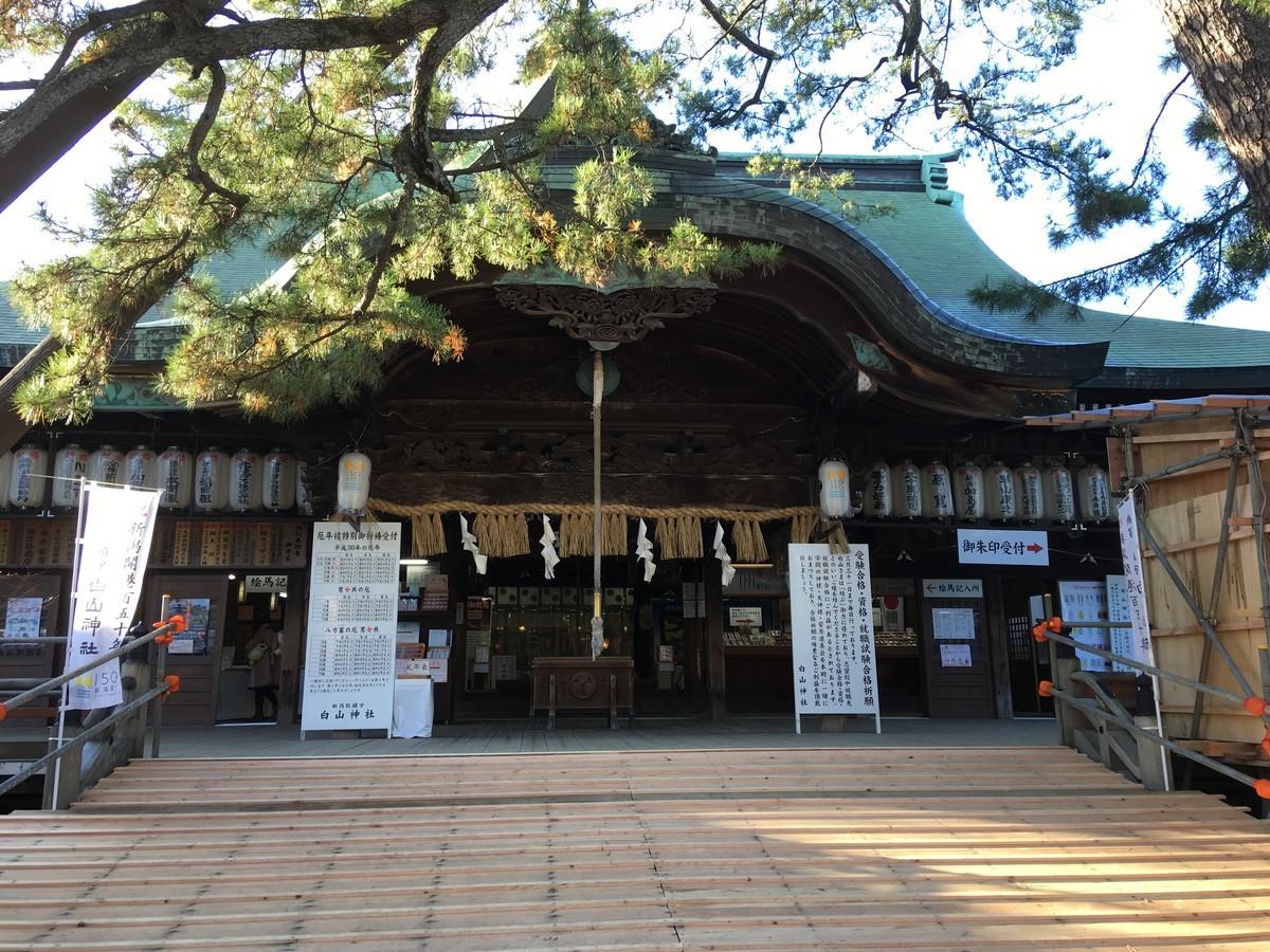 新潟市白山神社