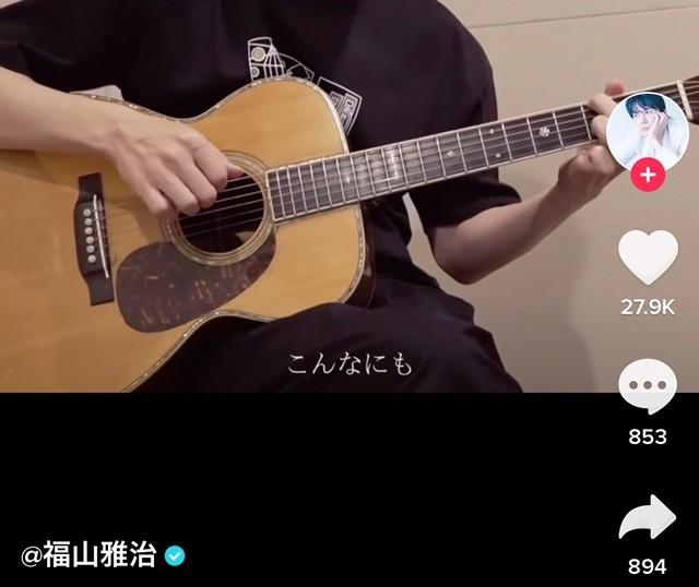 福山雅治さんはティックトックに新しくアカウント作成しました