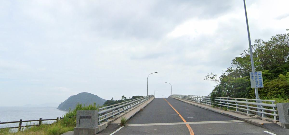 上関大橋通行止め!大きな段差で追突事故発生!関門大橋ではありません!