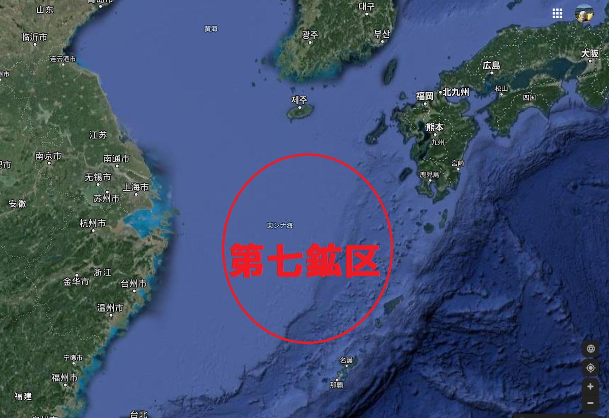 第7鉱区が2028年に日本の領域に!