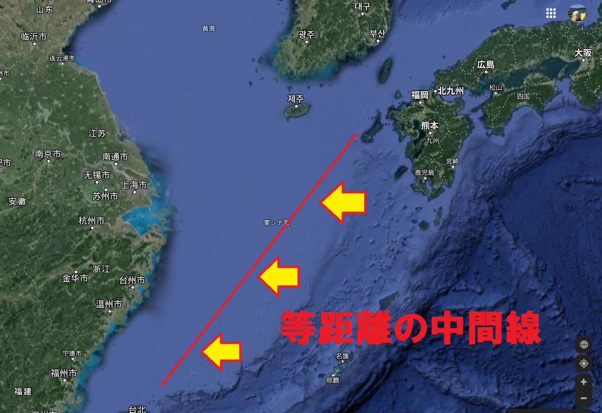 2028年に日本の領域になる理由