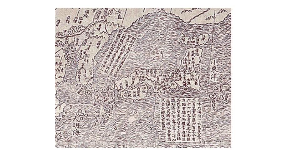 坤輿万国全図