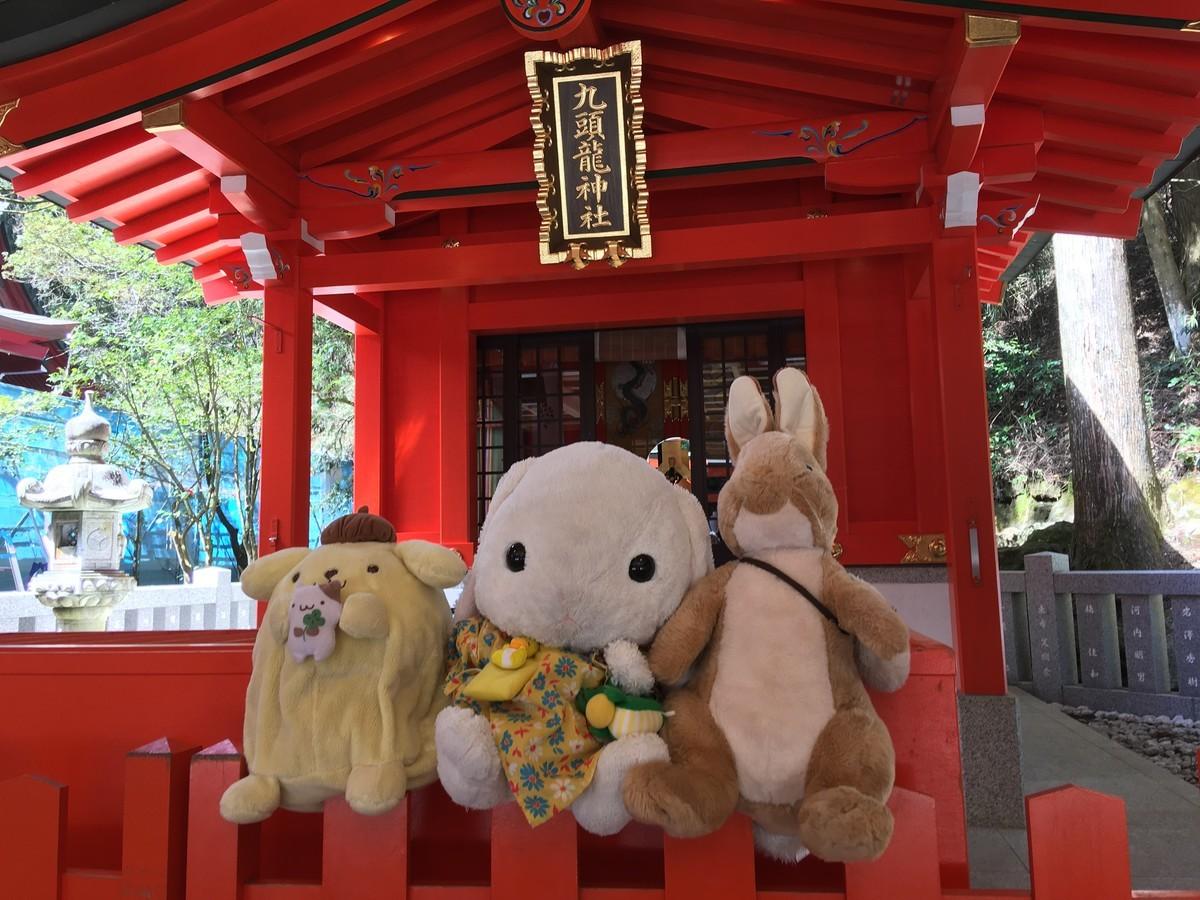 箱根九頭竜神社