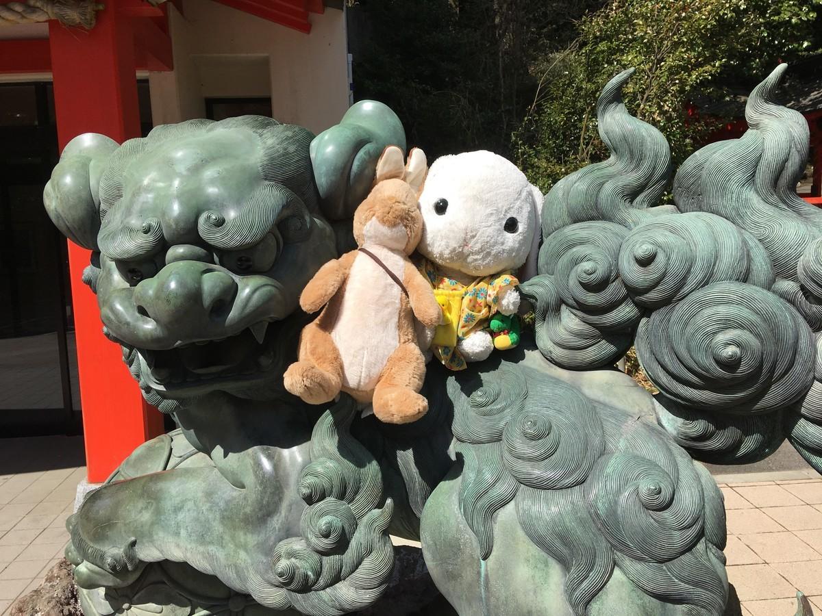 箱根神社の竜神様