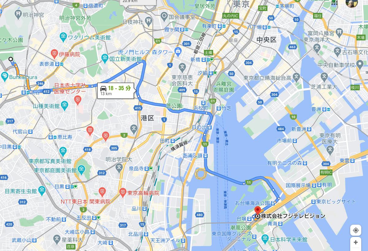 NHKホールからフジテレビのルート