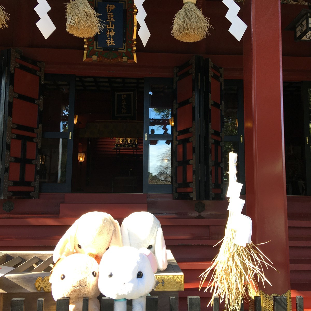 伊豆山神社 本殿