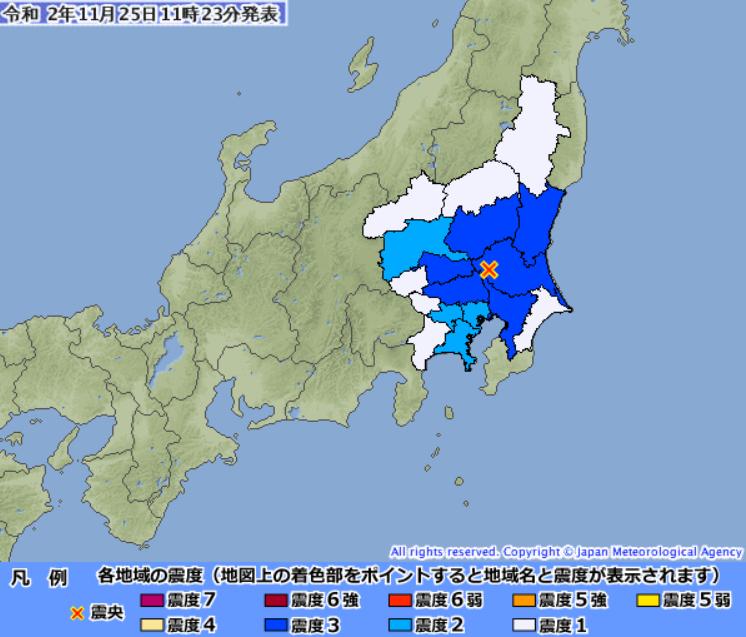 地震速報 茨城県南部マグニチュード4.3 11月25日11時23分