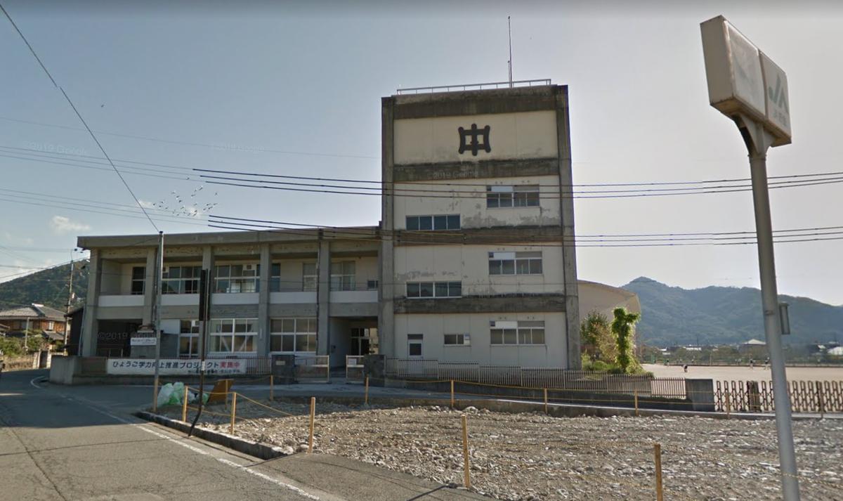兵庫県町立市川中学校 クラスターが発生!合唱コンクール生徒ら22人コロナ感染