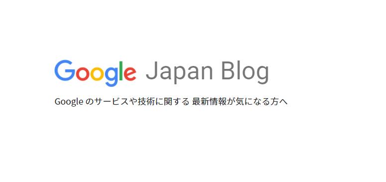 GoogleフォトやGmailデータ2年不使用強制削除!いつから?