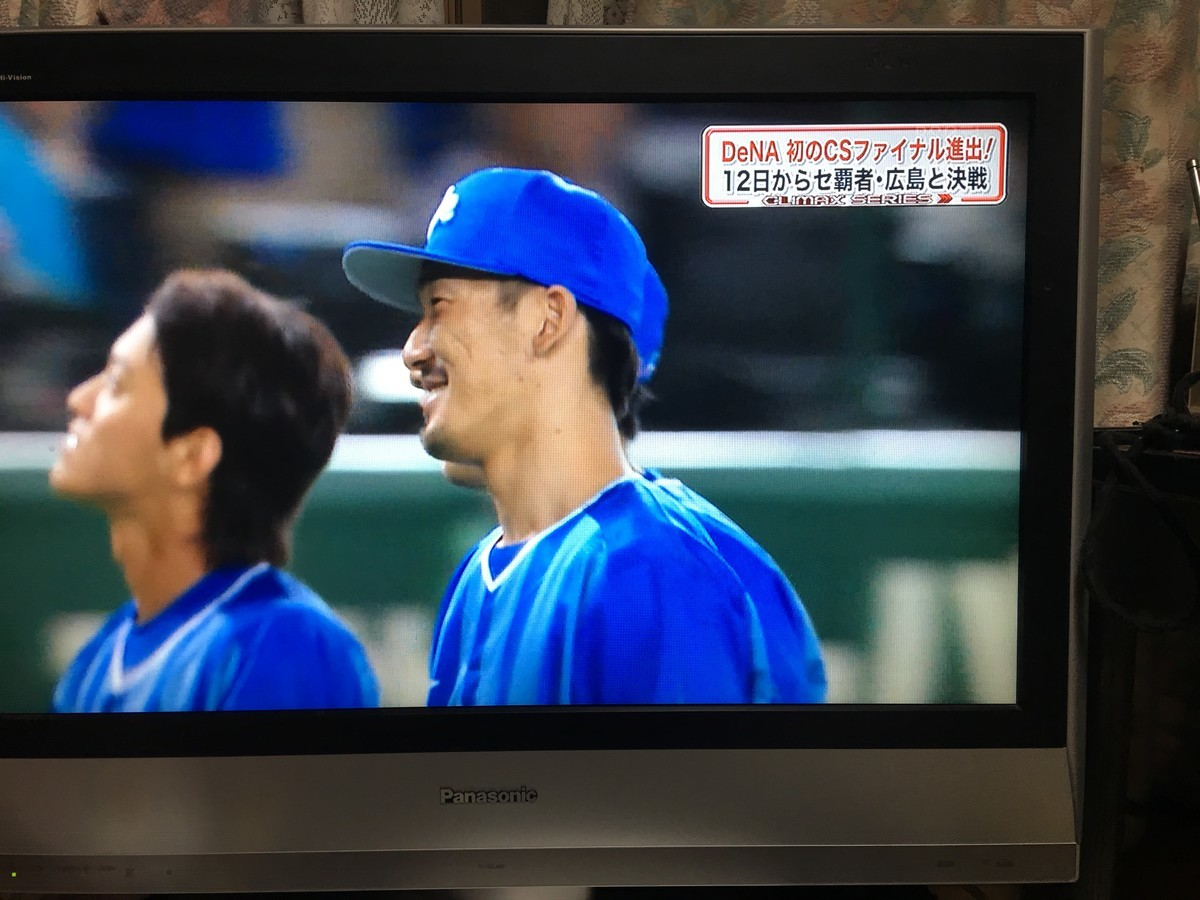 DeNA梶谷隆幸選手!契約金4年8億円で巨人に移籍!背番号13