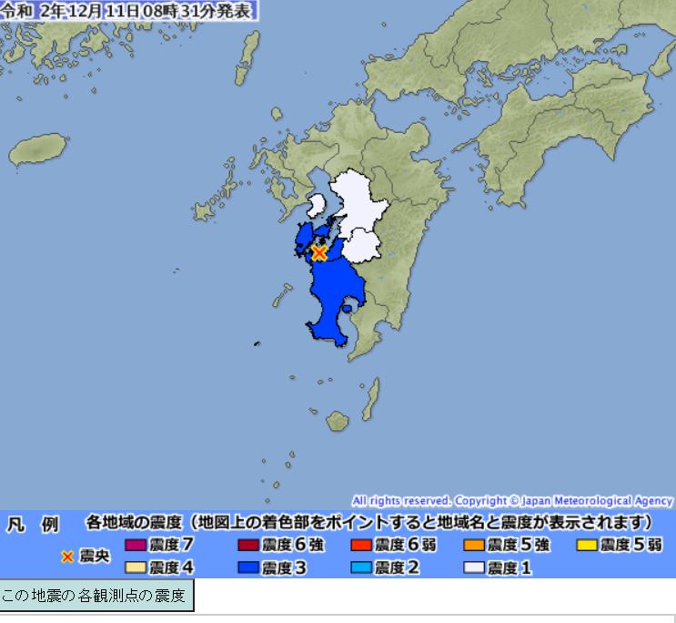 地震速報!鹿児島県薩摩地方 震度3 マグニチュード3.7