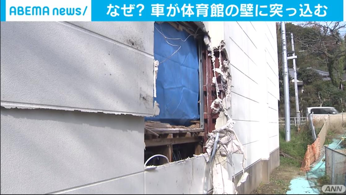 千葉県市原市有秋東小学校の体育館の壁に車が衝突!刺さる!犯人逃走!