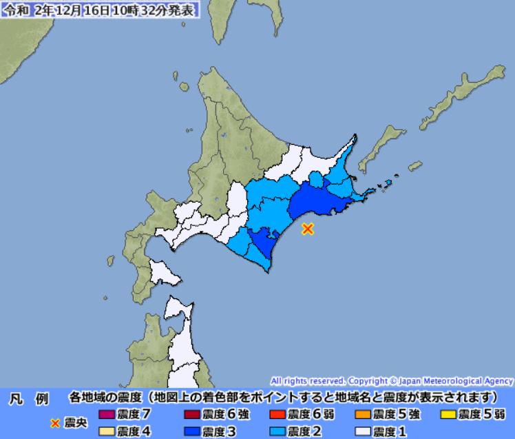 12月16日釧路沖マグニチュードはM5.0北海道震度3釧路市十勝大樹町白糠町