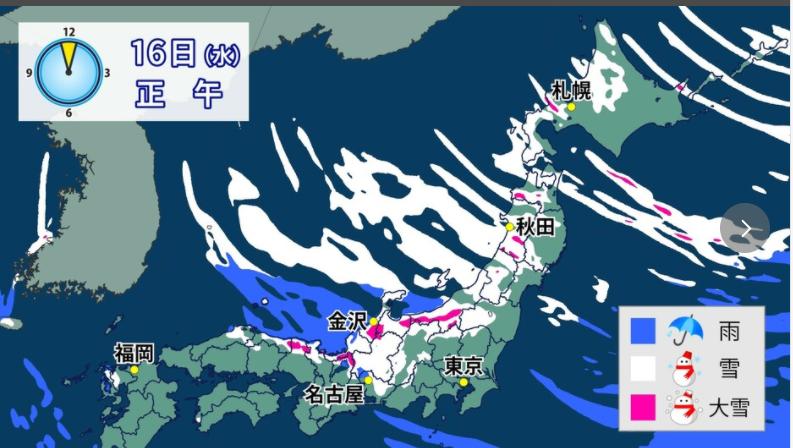 12月17日全国の予想降雪量!