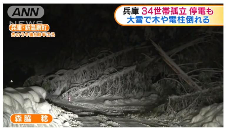 兵庫県美方郡 新温泉町の停電発生地域と停電軒数 復旧見込み