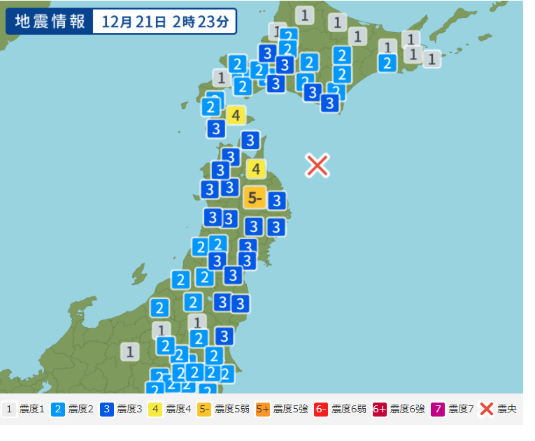 地震速報!東北、北海道で震度5!震源地は岩手県盛岡、北海道函館でマグニチュード6.5