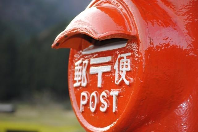 NHK受信料を郵便局員が集金へ!武田良太総務大臣が受信料徴収業務郵便局へ移管案