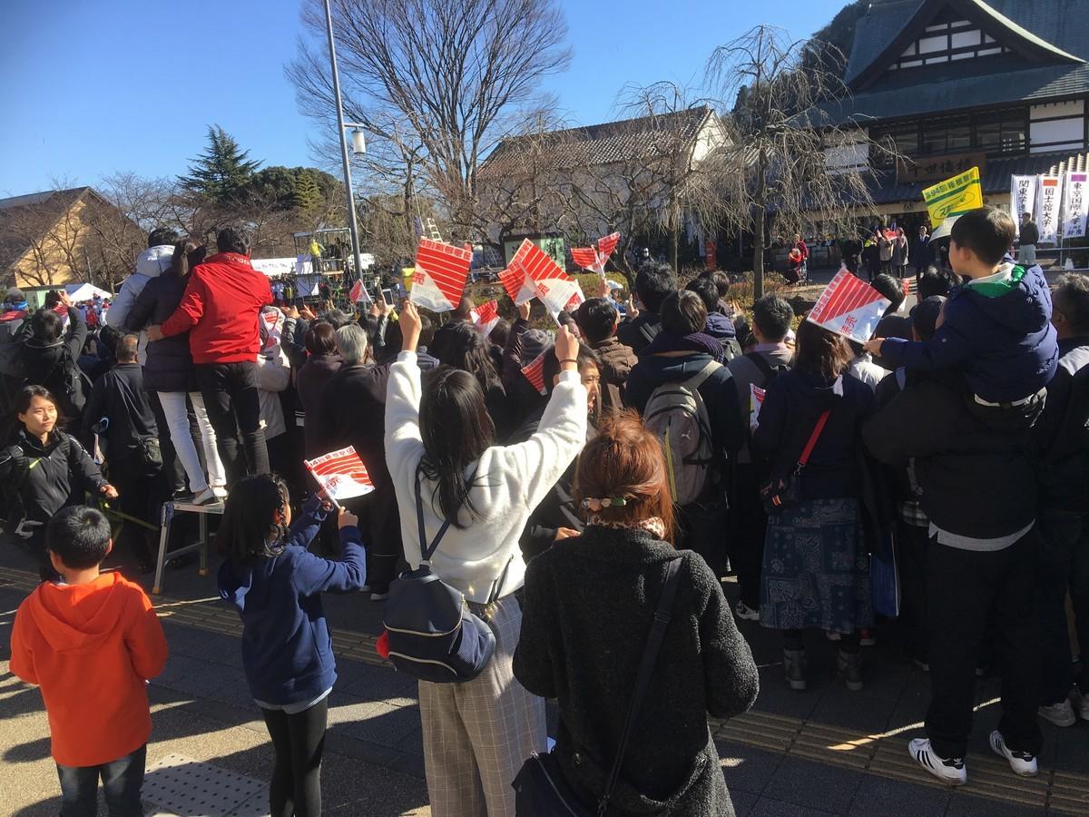 箱根駅伝開催にともなう混雑について