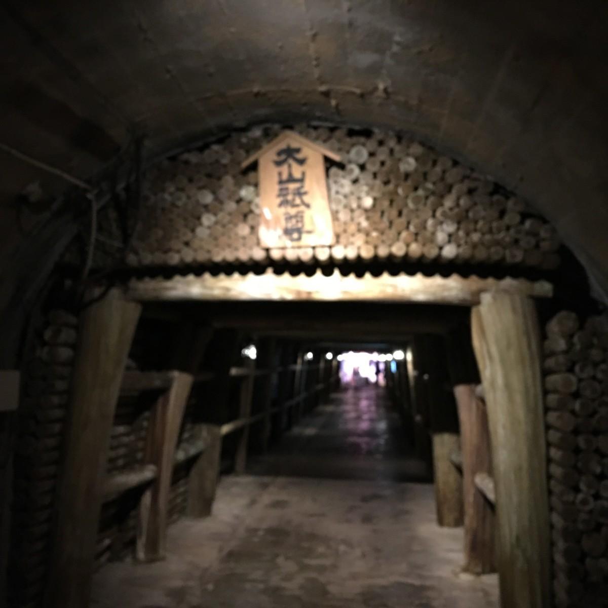 土肥金山神社がありました
