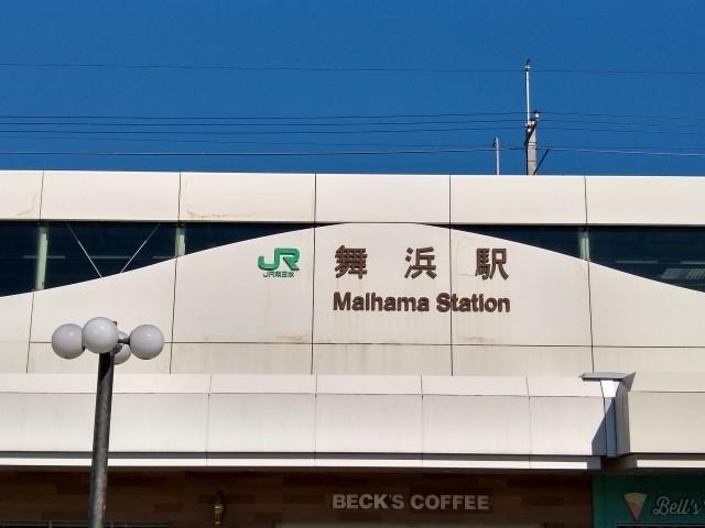 東京ディズニーランドディズニーシー!園内店舗レストランショップ休止!期間と店名