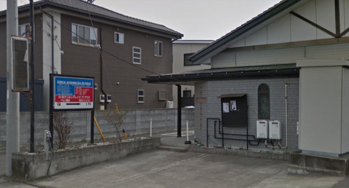 群馬県太田市キリスト教会で42名クラスター発生!教会名と発生状況