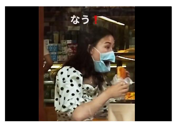 話題の食事用マスク!付けたまま食事ができるマスク!