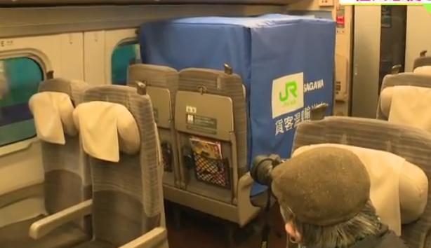 新幹線の空き席で宅配便を運ぶ!JR北海道と佐川急便で共同実験開始!