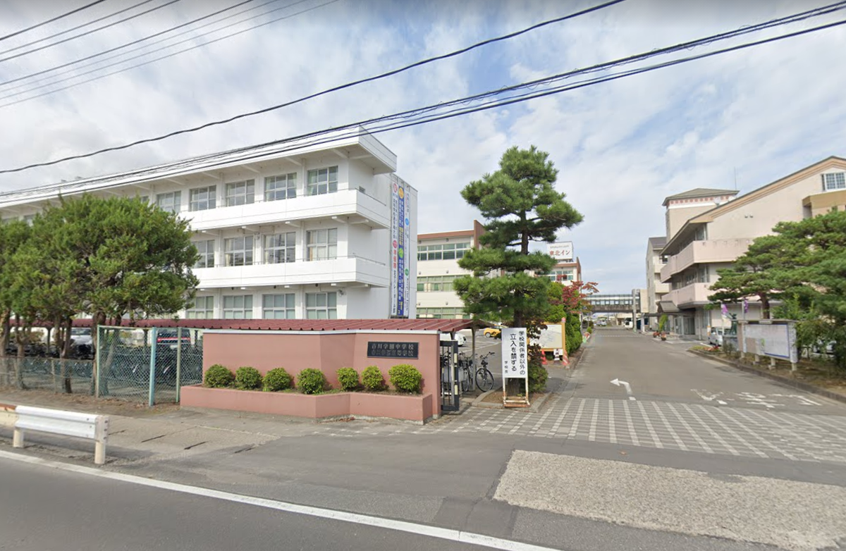 宮城県大崎市の私立古川学園高校!在校生がPCRで入試中止