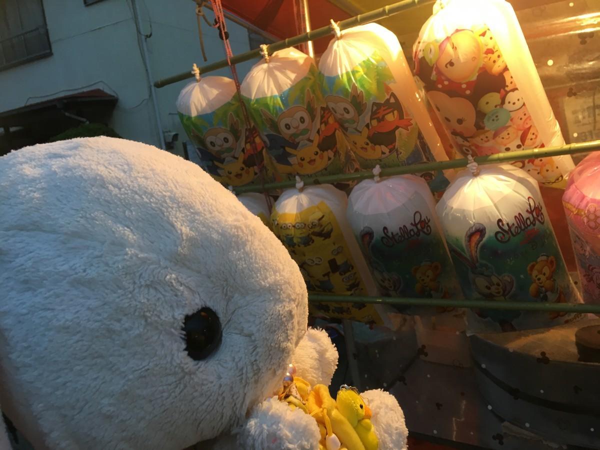 綿菓子を買いました