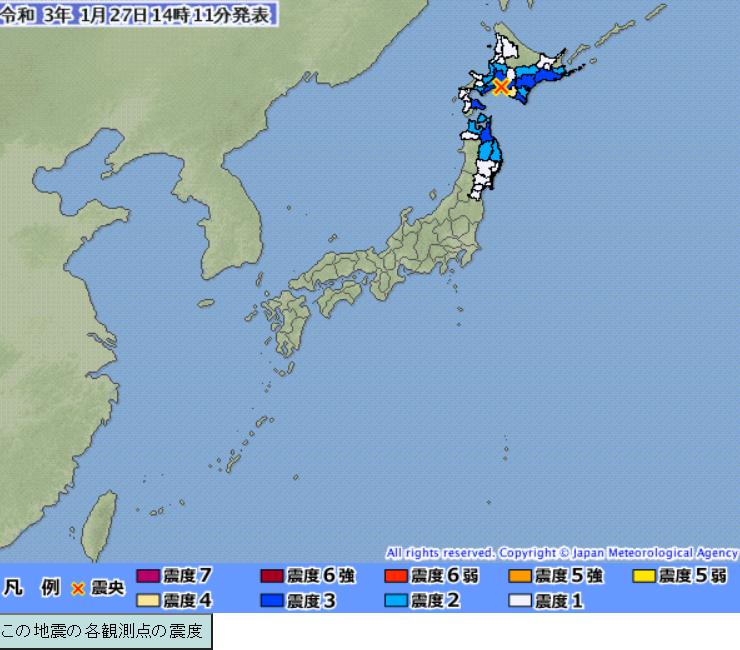 北海道日高地方中部震度4の地震!震源地は、胆振地方中東部