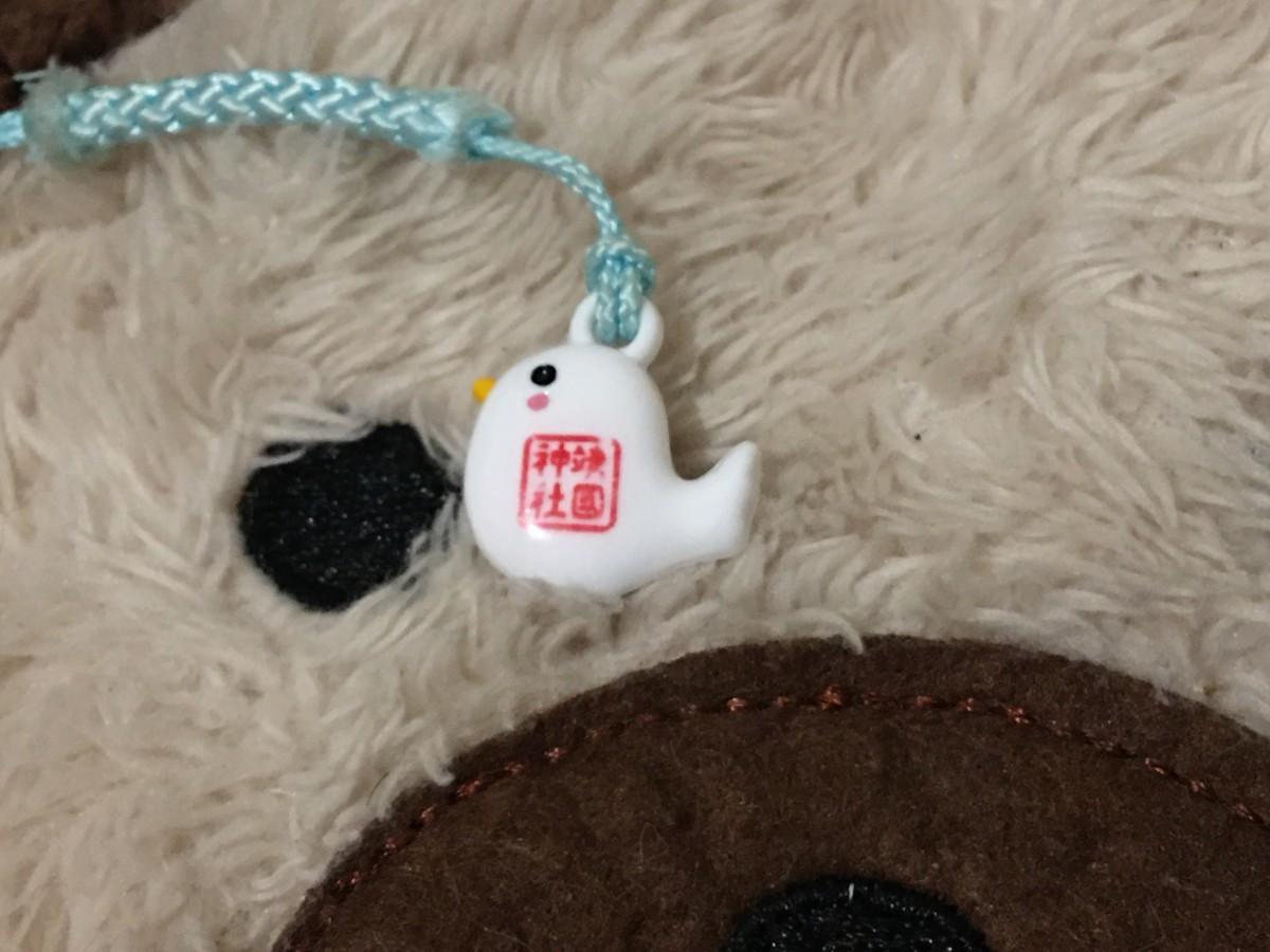 箱根神社さんのお守り付