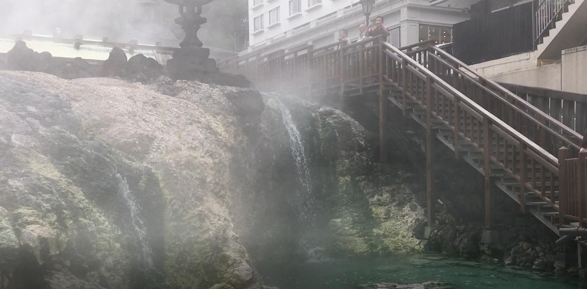 草津温泉効能と成分