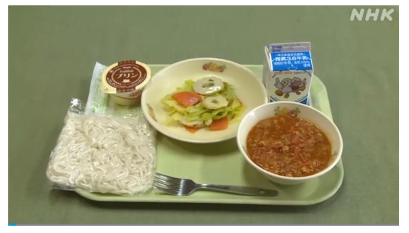 懐かしのソフト麺!昭和40年代の学校給食メニュー再現!
