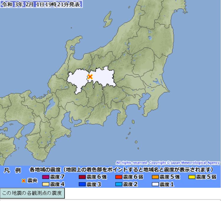 地震速報 長野県中部「余震に注意」もう一度大きな地震に注してください